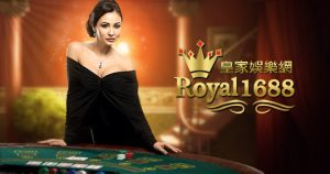 Royal1688 casinoonline