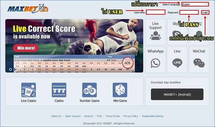 how-to-play-maxbet-page