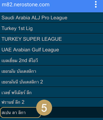 how-to-play-sbobet-mobile-3