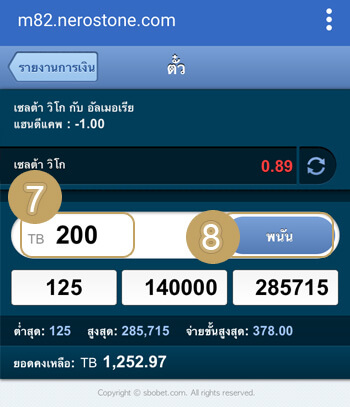 how-to-play-sbobet-mobile-5