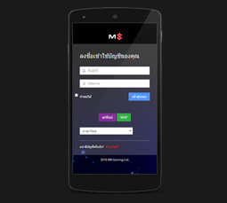 m8bet-mobile-link