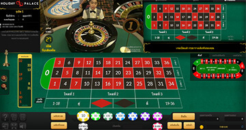 roulette-holiday-palace
