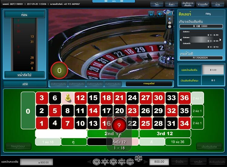 roulette-maxbet